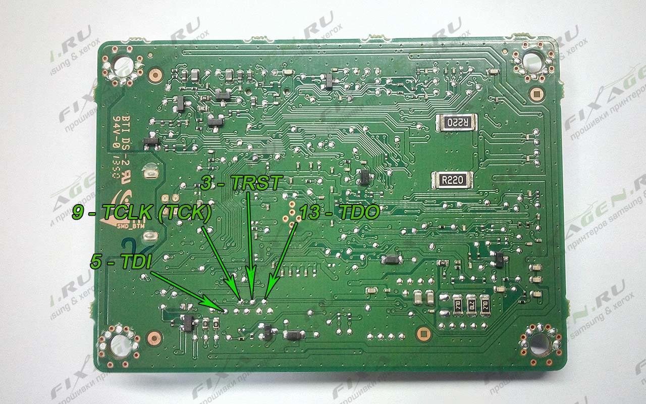 Samsung Ml-2165w прошивка скачать